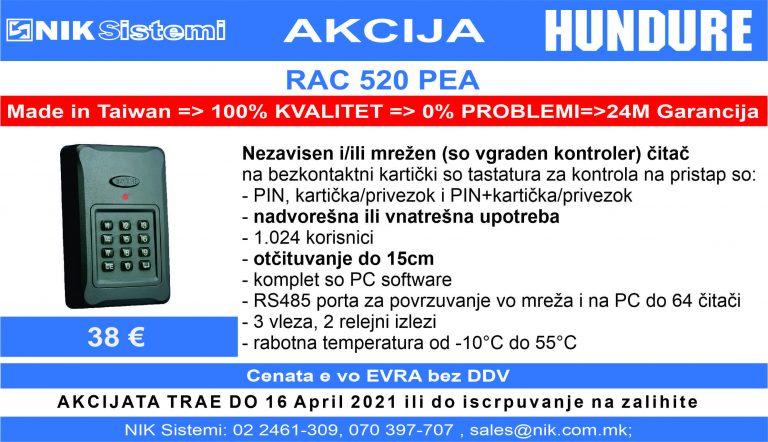 Акција на RAC-520PEA читач на безконтактни картички